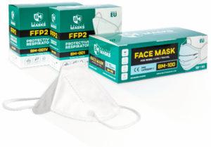 Schutzmasken in verschiedenen Ausführungen jetzt besonders günstig - prompt lieferbar!